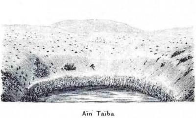 La mare d'Aïn Taïba, à 11 jours de marche au sud d'Ouargla.