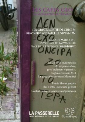 flyer_cafes_geo6_grece
