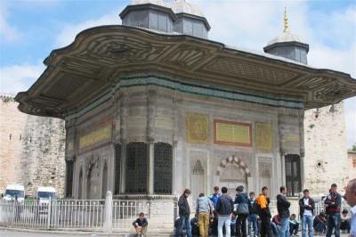 La fontaine d'Ahmet III