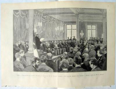 Inauguration de l'Institut Pasteur à Paris le 14 novembre 1888 (gravure parue dans Le Monde illustré)