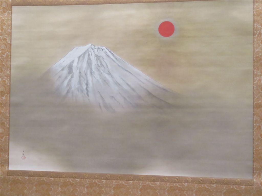 conte gâteaux japonais en forme depivoines