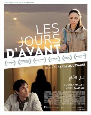 Les jours d'avant, 2013 Karim Moussaoui France - Algérie