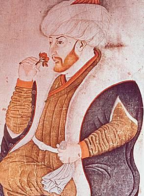 Miniature représentant Mehmet II