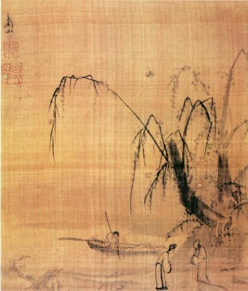 Peinture chinoise de l'époque Song