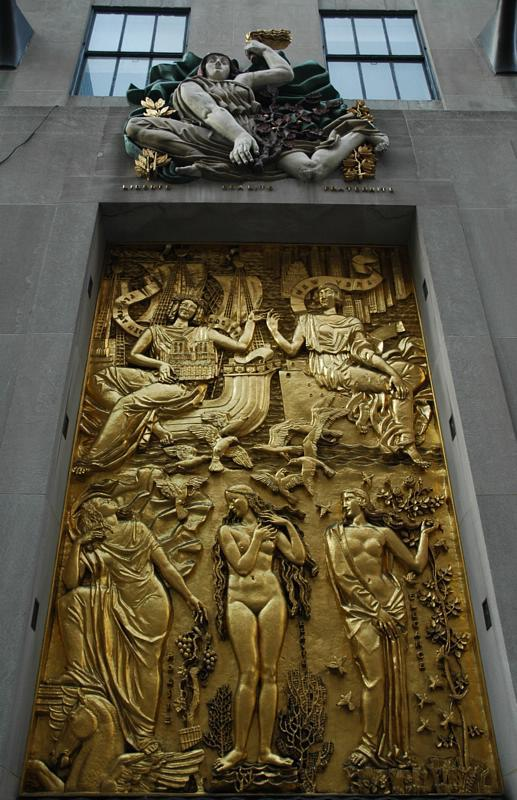 Les portes du Rockefeller Center à New York (bas-relief d'Alfred-Auguste Janniot, 1934)