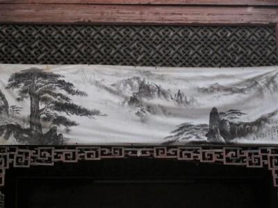 Rouleau peint représentant les Huangshan (cliché de Maryse Verfaillie)