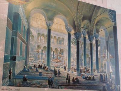 L'intérieur de Sainte Sophie