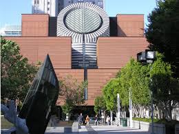 SF MOMA, architecte Mario Botta