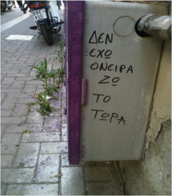 Un «tag» sur un mur à Volos: «Je n'ai pas de rêve , je vis le moment présent»